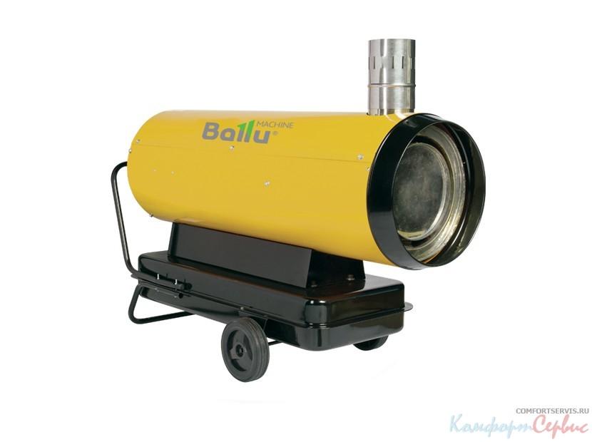 Дизельная тепловая пушка Ballu  BHDN-21 S