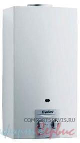 Проточный газовый водонагреватель Vaillant MAG 14-0 RXZ